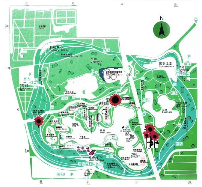 它——上海辰山植物园
