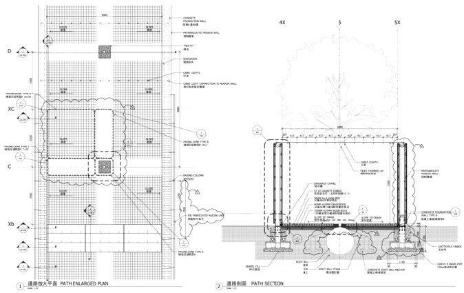 finite-infinite-peter-walker-garden-2013-beijing-expo-12
