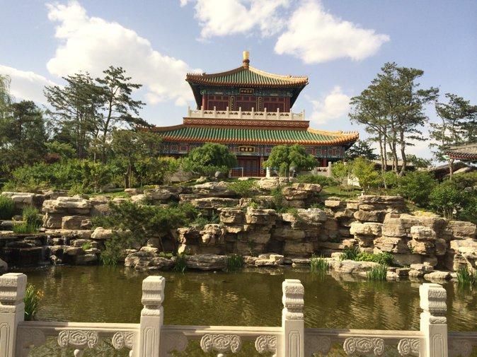 万景阁前园