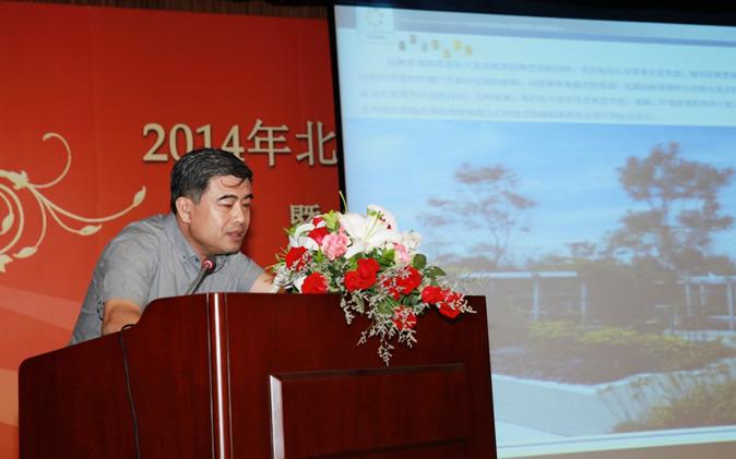 天津规划设计院王洪成院长发言