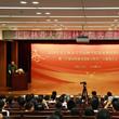 北京林业大学园林学院客座教授聘任仪式成功召开