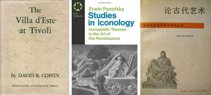 图3:园林史与艺术史写作方面的关系