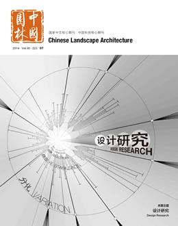 《中国园林》2014第7期导读