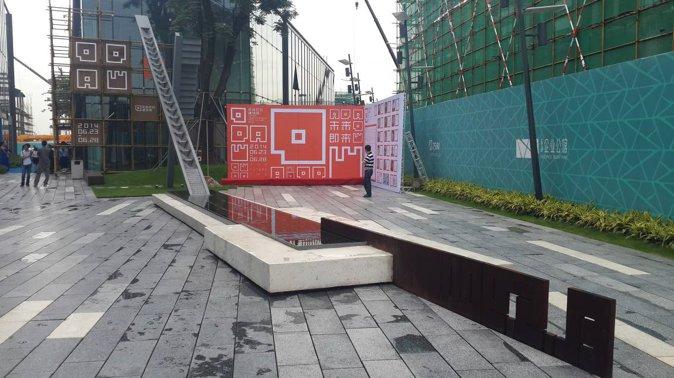 图3:前海企业公馆万科分会场入口处雕塑。(摄影:范烨)