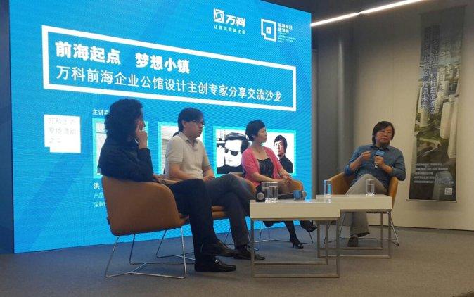 图5:设计主创分享沙龙 左起:张雷 肖诚 洪彦 朱育帆 (摄影:范烨)