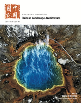 《中国园林》2014第8期导读