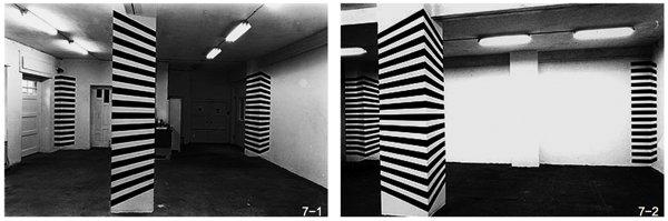 (Stephan Ehrenhöfer) Malerei im raum, Dispersion, projektraum Zürich, 1990