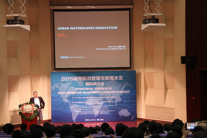 2015-symposium-on-urban-stormwater-management-landscape-hydrology-16-a-12