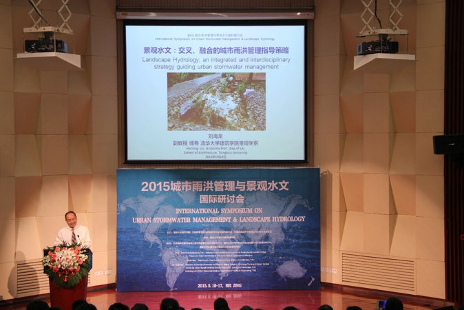 2015-symposium-on-urban-stormwater-management-landscape-hydrology-16-b-03