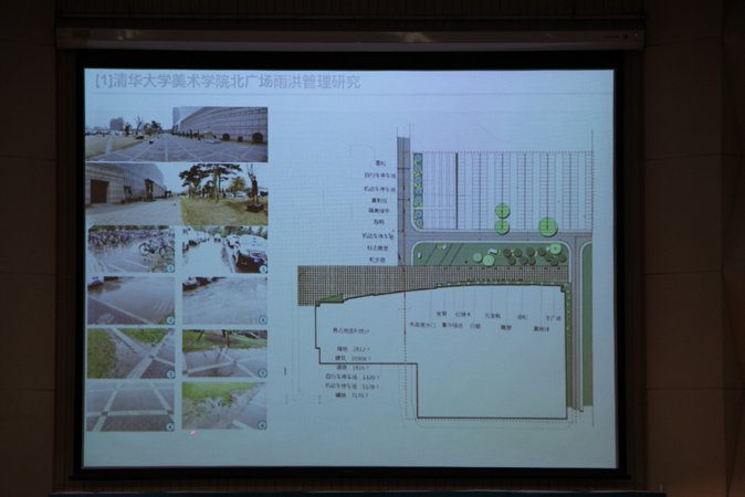 2015-symposium-on-urban-stormwater-management-landscape-hydrology-16-b-04