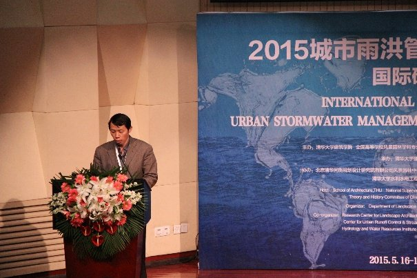 2015-symposium-on-urban-stormwater-management-landscape-hydrology-16-b-12