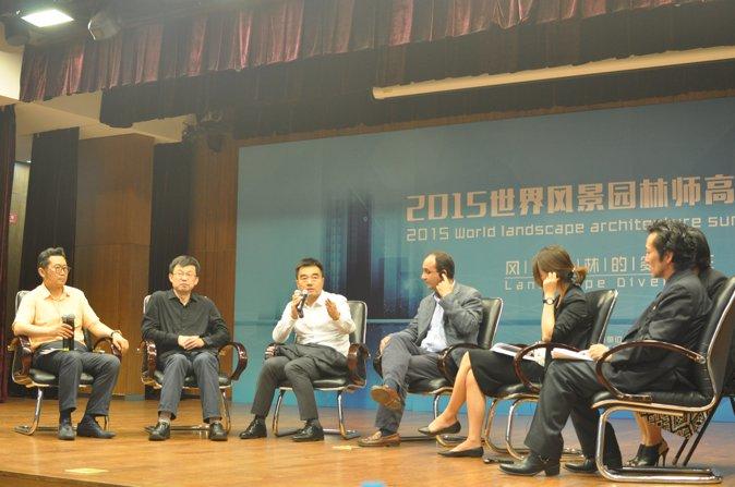 2015-world-la-summit-forum-17-29