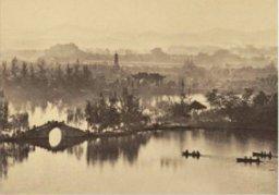 1964年台山人工湖州渚景观
