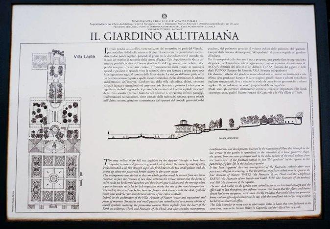 兰特庄园内的解说牌,从剖面图可见全园坡度之缓