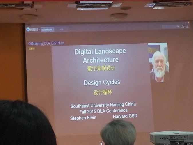 2nd-international-digital-landscape-architecture-symposium-10-17-morning-11