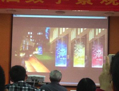 2nd-international-digital-landscape-architecture-symposium-10-18-19