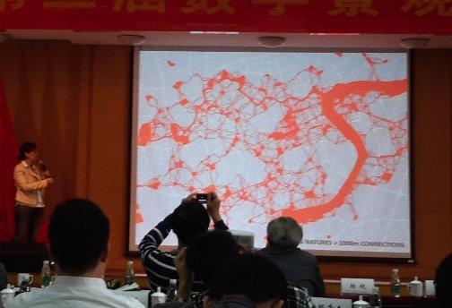 2nd-international-digital-landscape-architecture-symposium-10-18-23
