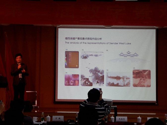 2nd-international-digital-landscape-architecture-symposium-10-18-25