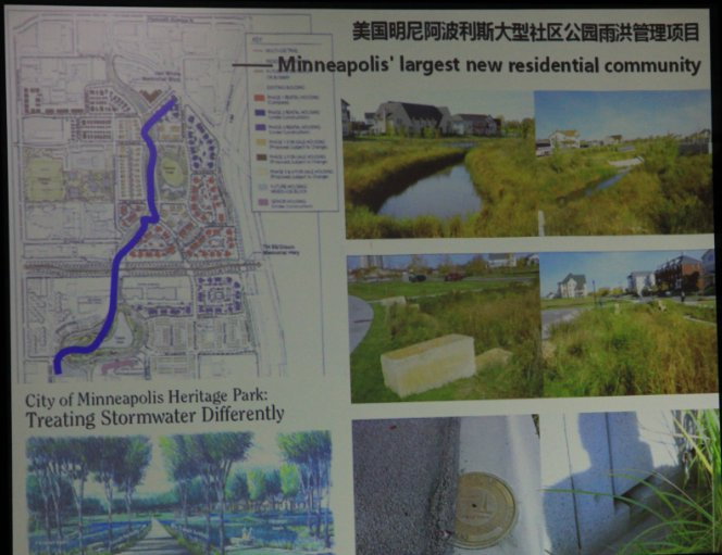 √2015-chinese-society-of-landscape-architecture-parallel-session-1-160