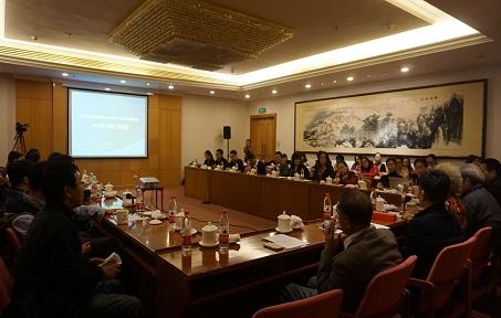 2015中国风景园林学会理论与历史专业委员会学术沙龙暨工作会议