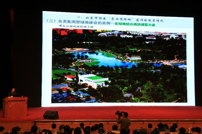 2015-chinese-society-landscape-architecture-101