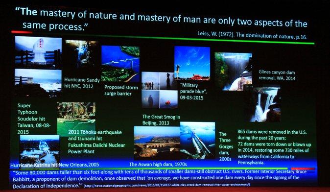 人与自然的博弈