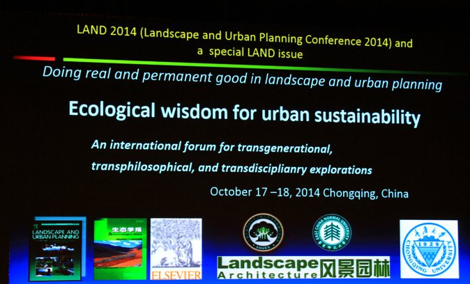 2015-chinese-society-landscape-architecture-140