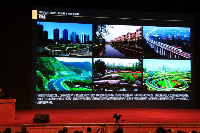 2015-chinese-society-landscape-architecture-168