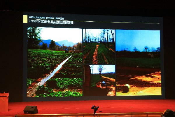 2015-chinese-society-landscape-architecture-171