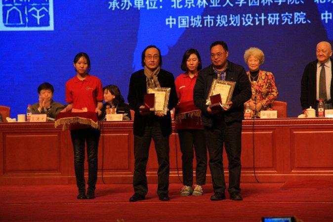 全国优秀科技工作者奖