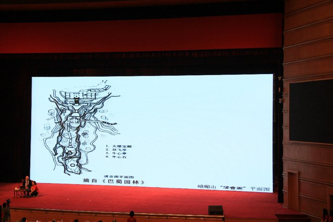 2015-chinese-society-landscape-architecture-23