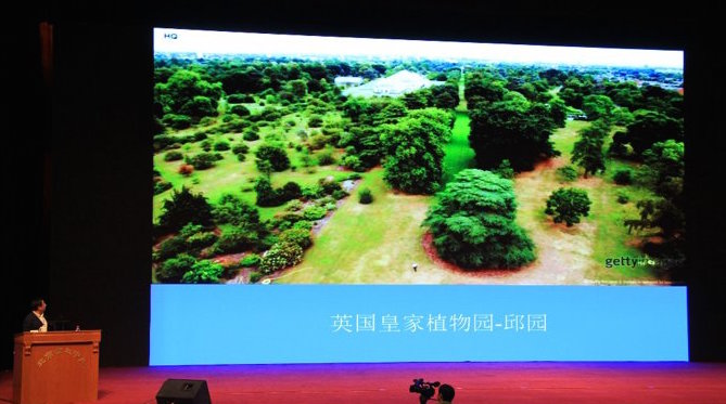 2015-chinese-society-landscape-architecture-89