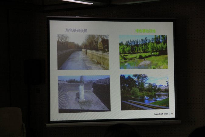 2015-chinese-society-of-landscape-architecture-parallel-session-1-05