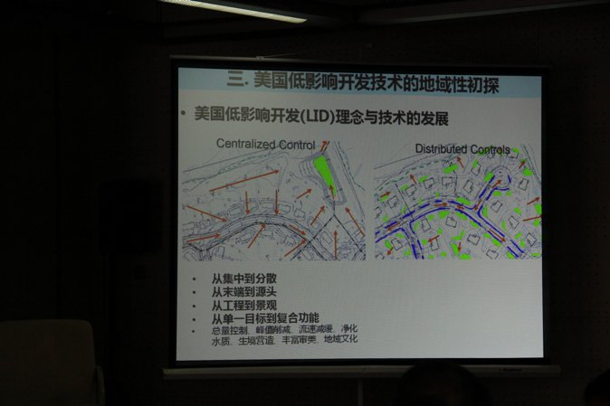 2015-chinese-society-of-landscape-architecture-parallel-session-1-07