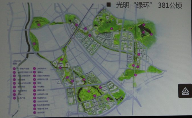 2015-chinese-society-of-landscape-architecture-parallel-session-1-101
