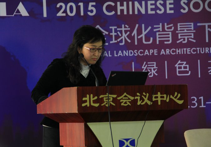2015-chinese-society-of-landscape-architecture-parallel-session-1-125
