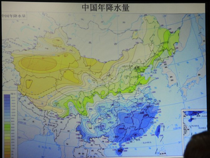 2015-chinese-society-of-landscape-architecture-parallel-session-1-131