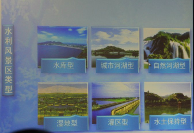 2015-chinese-society-of-landscape-architecture-parallel-session-1-156