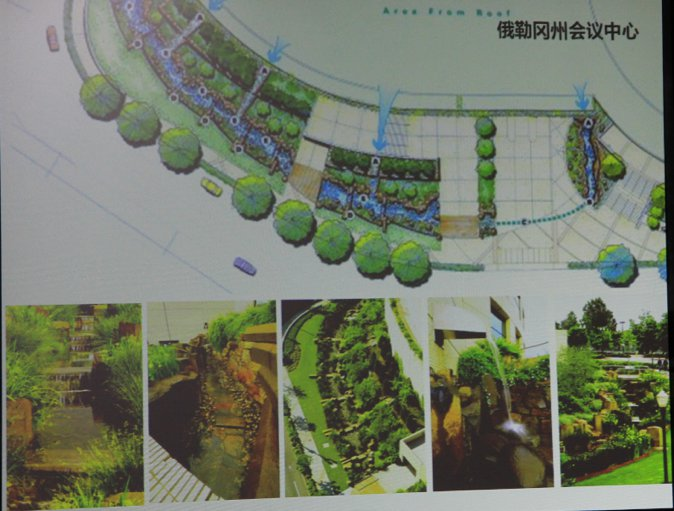 2015-chinese-society-of-landscape-architecture-parallel-session-1-161
