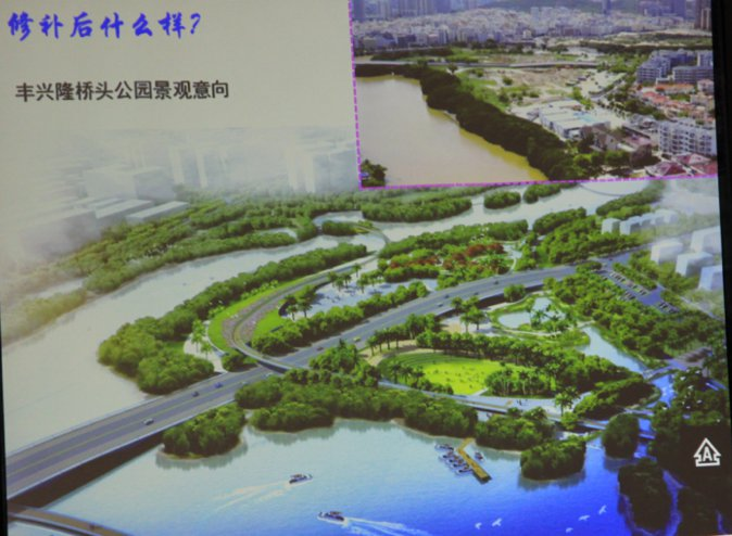 2015-chinese-society-of-landscape-architecture-parallel-session-1-26