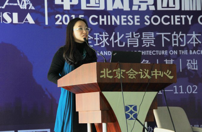 2015-chinese-society-of-landscape-architecture-parallel-session-1-54