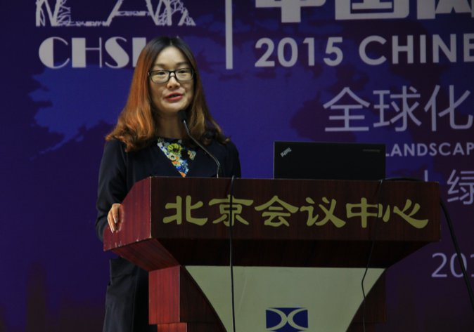 2015-chinese-society-of-landscape-architecture-parallel-session-1-63