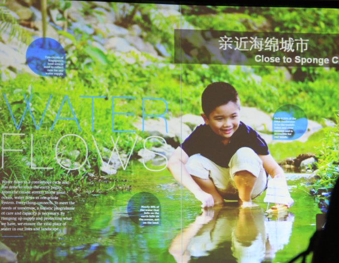 2015-chinese-society-of-landscape-architecture-parallel-session-1-97