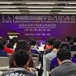 中国风景园林学会2015年会・分会场一:绿色基础设施
