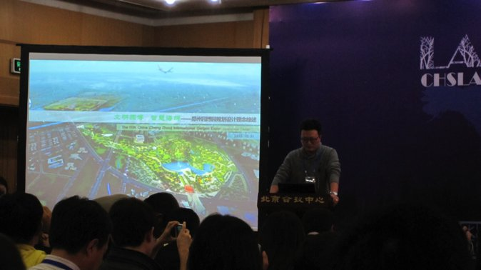 2015-chinese-society-of-landscape-architecture-parallel-session-2-02
