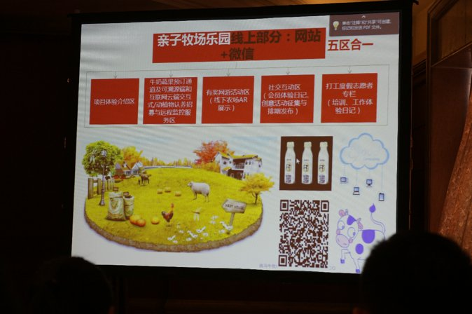 2015-chinese-society-of-landscape-architecture-parallel-session-3-08