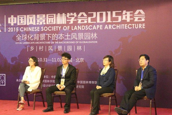 左起:刘颖慧,卢新潮,赵杨,张玉钧