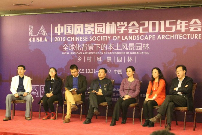左起:李金路,徐亚如,张云路,王云才,唐艳红,张文英,宇振荣