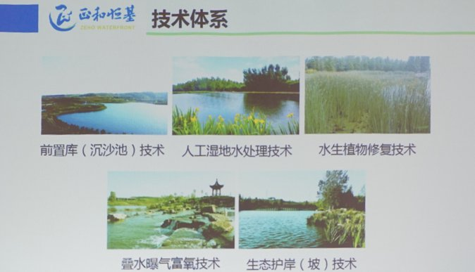2015-chinese-society-of-landscape-architecture-parallel-session-4-01