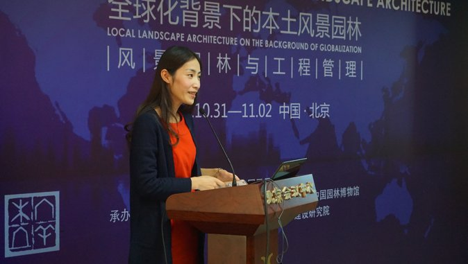 2015-chinese-society-of-landscape-architecture-parallel-session-4-04